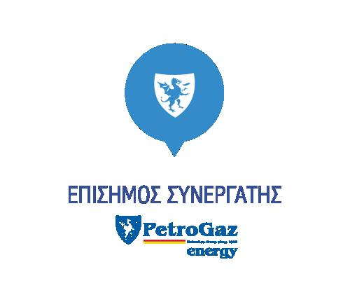 Petrogaz Partner